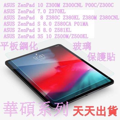 ASUS ZenPad 10 Z300...