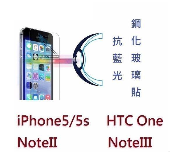 發票 防紫光 抗藍光 9H iphone 6s 6 7 8 plus X XS Max 鋼化玻璃保護貼
