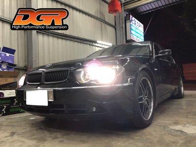 MS改避震【 DGR 避震器 BMW 7系列 E65 E66  專用 】