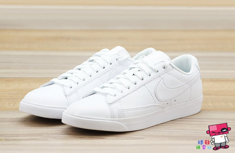 球鞋補習班 NIKE BLAZER LOW LE WHITE 全白 低筒 男 復古 運動休閒鞋 AQ3597-100