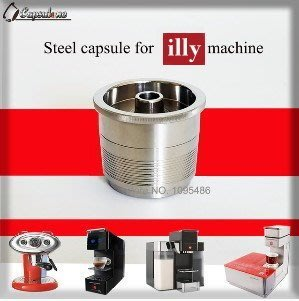 illy意利咖啡膠囊 illy咖啡機專用 填充膠囊 環保膠囊  (2顆套裝)