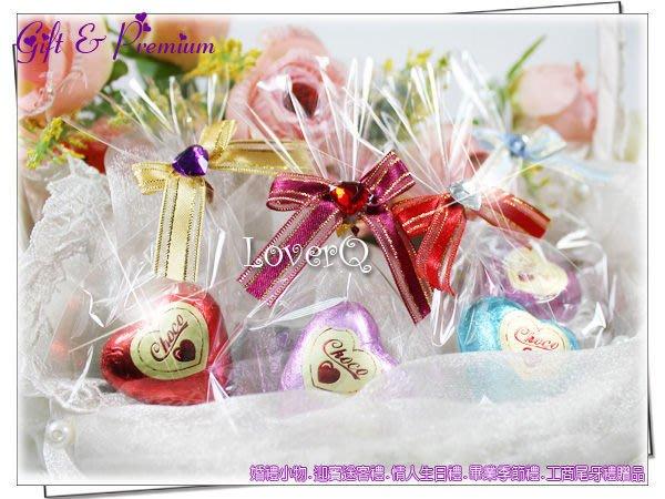樂芙 甜心巧克力甜蜜包 * 婚禮小物 喜糖 囍糖 送客禮 二次進場 愛心貼紙 玻璃袋 蝴蝶結 OPP袋