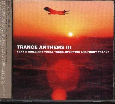 K - Hiro Kuretani - TRANCE ANTHEMS III - 日版 - NEW