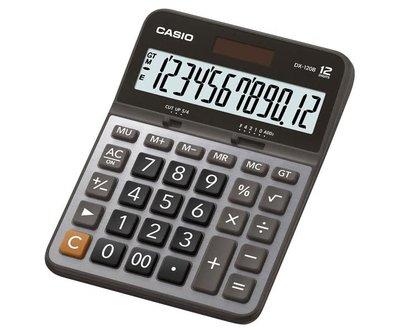 DX-120B 卡西歐CASIO桌上型12位數計算機