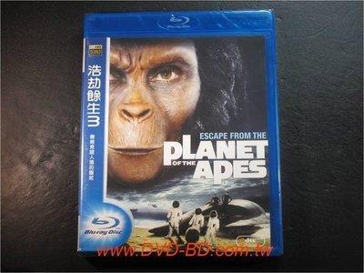 [藍光BD] - 浩劫餘生3 Escape From The Planet Of The Apes ( 得利公司貨 ) - 親眼見證人猿的崛起