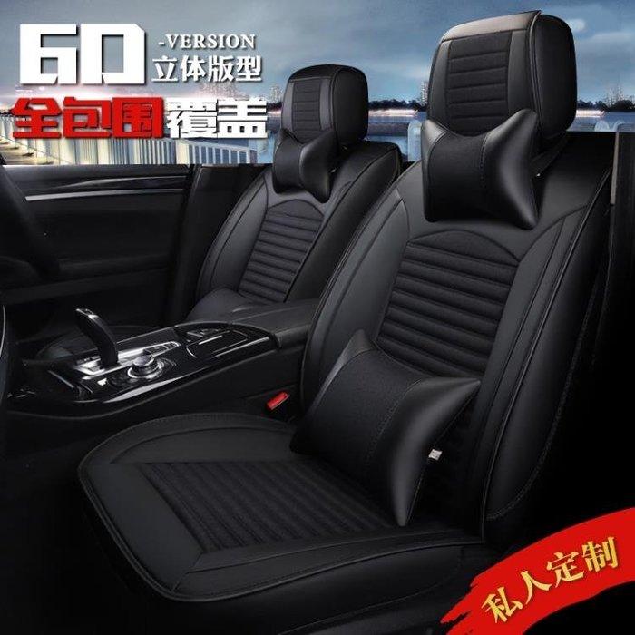 汽車坐墊四季通用全包圍座椅套新款座套亞麻布藝座墊冬季專用車墊
