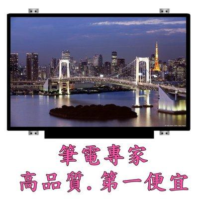 液晶螢幕 華碩 ASUS ZenBook UX410UF UX410UQ 14吋 FHD 全新 液晶面板 非觸控