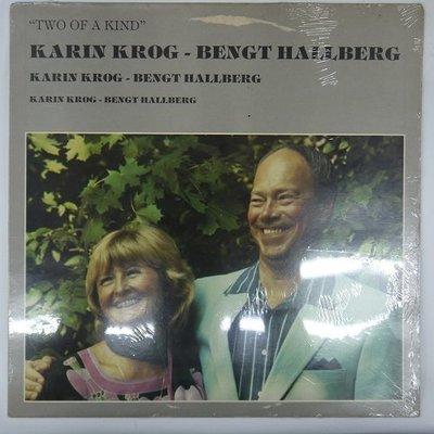 合友唱片 TWO OF KIND - KARIN KROG & BENGT HALLBERG 黑膠唱片 LP 面交 自取