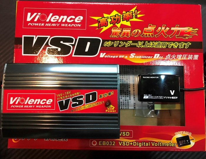 ☆光速改裝精品☆VSD 點火加強器 火花放大器 18V 買就送專用線組 HONDA CIVIC K10