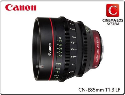 ☆相機王☆電影鏡頭Canon EF CN-E 85mm T1.3 L F 〔CINEMA〕公司貨【接受客訂】2
