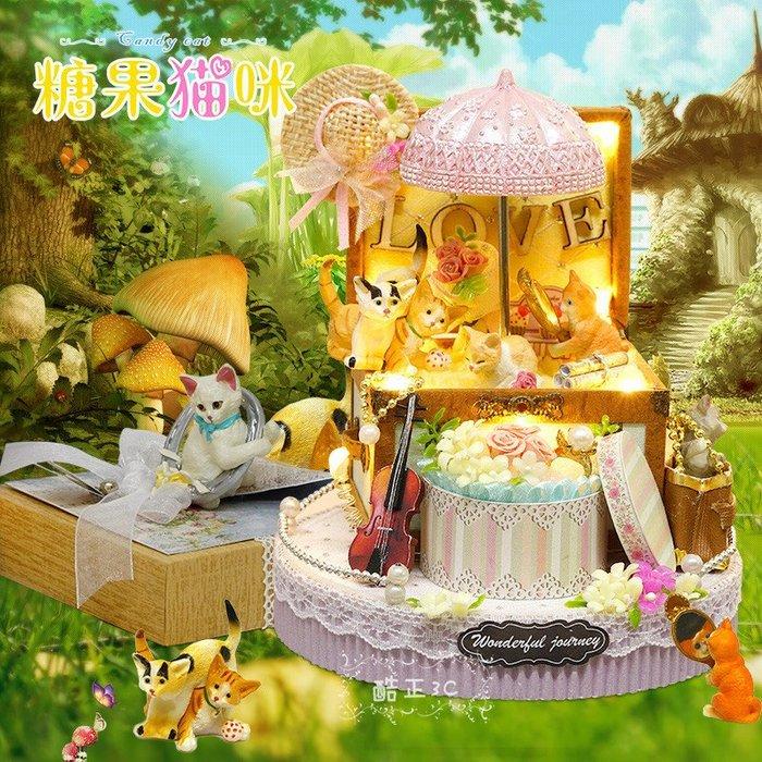 【酷正3C】DIY小屋 袖珍屋 娃娃屋 模型屋 材料包 玩具娃娃住屋 手做工藝 拼裝房子禮物 Y006糖果貓咪