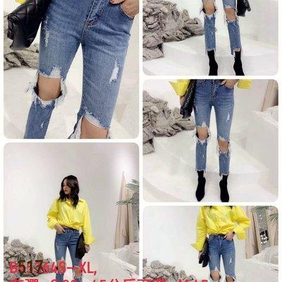 牛仔褲,牛仔裙