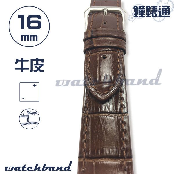 【鐘錶通】C1-20AR《簡約系列》大花鱷魚紋-16mm 經典棕  /手錶錶帶/大花鱷魚紋/牛皮錶帶/