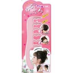 日本製 手抓感自然蓬鬆髮感齒梳