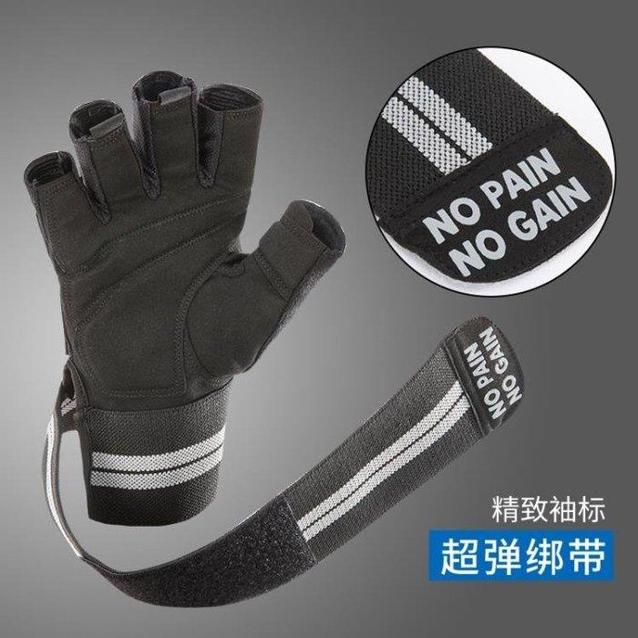 一件免運加壓護腕健身手套男器械半指健美房訓練舉重鍛煉啞鈴運動防滑透氣