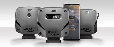 DIP 德國 RACECHIP 電腦 外掛 晶片 Ultimate M-Benz X166 GLS500 455HP