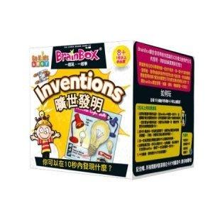 ☆快樂小屋☆【現貨】大腦益智盒 曠世發明 BrainBox Invention 台中桌遊