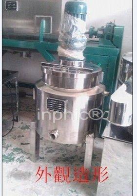 INPHIC-200公升不鏽鋼食品攪拌機,電加熱攪拌桶電加熱攪拌罐