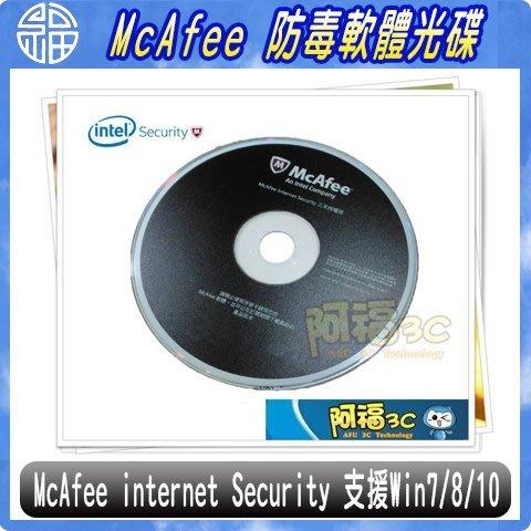 【阿福3C】含稅運 McAfee internet Security 三年授權版 防毒軟體光碟 支援Win7 8 10