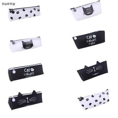 韓國創意可愛貓咪筆袋三角 簡約卡通大容量女生鉛筆袋文具盒  椿屋小奈 /obligation