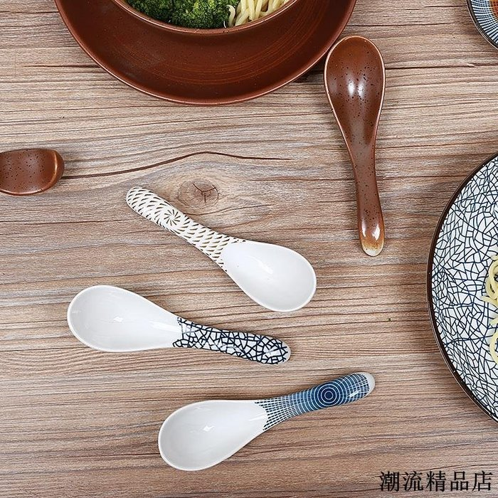 廚房用品 居家用品 居家雜貨 日式釉下彩廚房陶瓷碗家用米飯碗湯碗面碗杯子筷架拉面碗