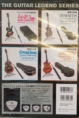 Guitar Legend Collection Figure 全新未開