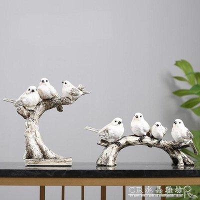家居裝飾品擺設小鳥現代客廳電視柜酒柜臥室小擺件全館免運