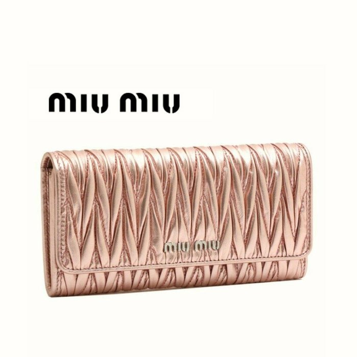 MIU MIU ►( 金屬感粉紅色 × 金屬銀色 ) 經典皺摺款  真皮 兩摺長夾 錢包 皮夾|100%全新正品|特價!