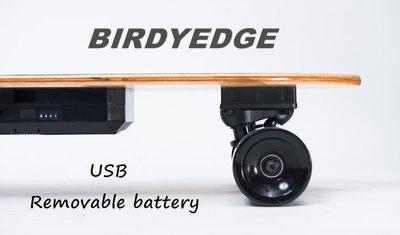 BIRDYEDGE 聖母可拆卸電動滑板 選配組合 LG BIRDYEDGE原廠電池