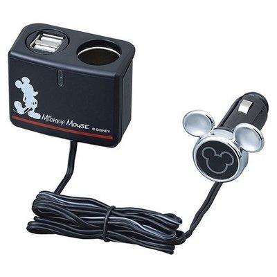 尼德斯Nydus~* 日本正版 迪士尼 米奇 Mickey 手機 USB車充 點菸擴充器 雙孔