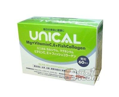 【元氣一番.com】日本原裝〈UNICAL美姿健優力鈣60入〉