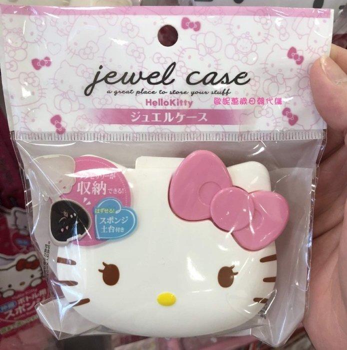 預購~日本Kitty飾品收納盒 共兩色 ***可愛實用小物推薦***