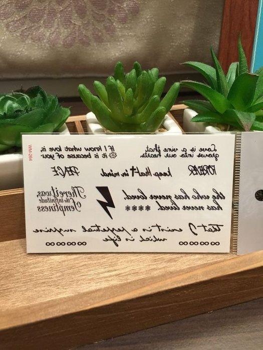 【萌古屋】M系列英文閃電 - 男女防水紋身貼紙原宿刺青貼紙WM-264