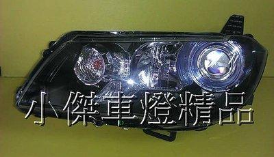 》傑暘國際車身部品《原廠零件fortis io lancer fortis黑框hid專用版大燈總成件 14500元