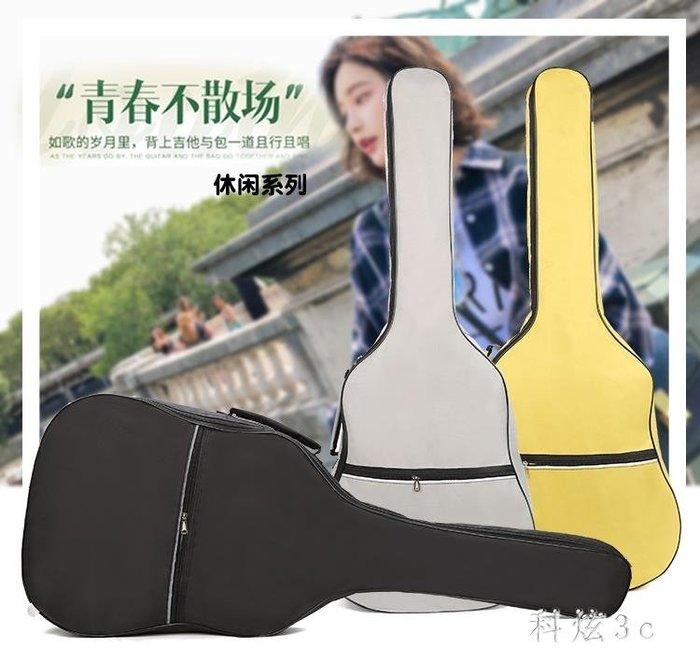 吉他包40寸39寸38寸木吉它背包加厚防水雙肩琴袋套 js22273