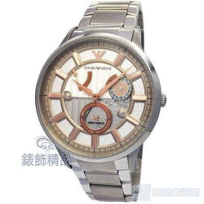 【錶飾精品】ARMANI手錶 AR46...