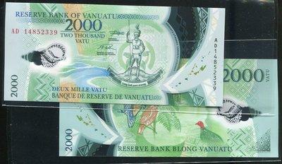 VANUATU (萬那杜塑膠鈔), P17 ,動物 2000 VANU , ND(2014) ,品相全新UNC