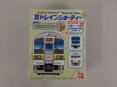 BADNAI 455系 交直流急行型電車 02