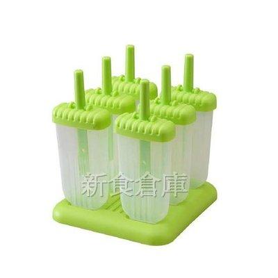 長方形製冰器6格(冰棒模型.DIY製冰材料.冰棒盒.冰棒模具.冰淇淋材料.冰棒棍.製冰袋.照型製冰.雪糕材料)新食倉庫