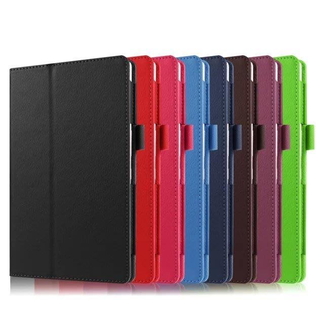 光華商場*包你個頭 華碩 Z380KL P024 ZenPad8.0 z380  荔枝書本 二折後扣 站立
