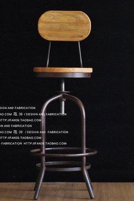 【 一張椅子 】LOFT可升降 美式復...