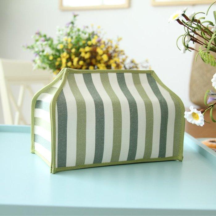 原創現代簡約條紋紙巾盒綠色文藝小清新抽紙盒家用紙套棉麻布藝