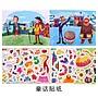 聚吉小屋 # 兒童貼紙書繁體字2-3-6歲童話故事早教卡通益智玩具黏貼畫