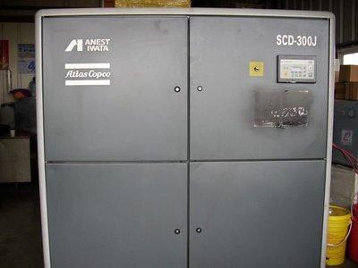 阿達拉斯 50HP螺旋式空壓機(附冷凍式乾燥機)