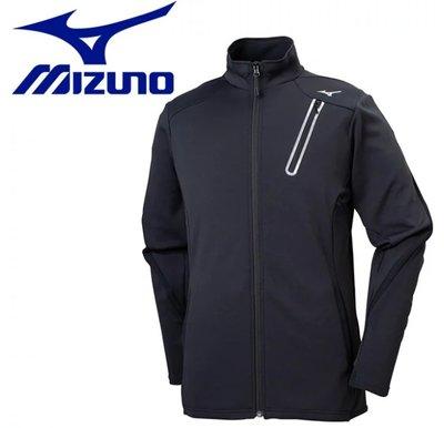 小黑體育用品MIZUNI美津濃快速排汗外套(32MC901009)