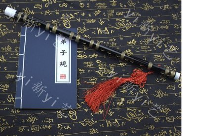 艾蜜莉舞蹈用品*表演道具*中國竹笛/古裝長笛$250元