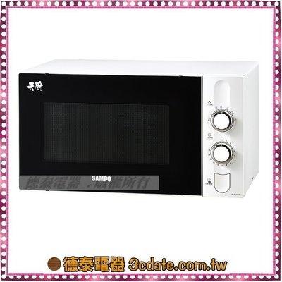 SAMPO聲寶【RE-N328TR】28公升天廚 機械式微波爐【德泰電器】