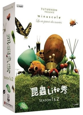 弘恩 昆蟲Life秀 第1+2季 全177話 DVD 全新( minuscule Season 1+2 )