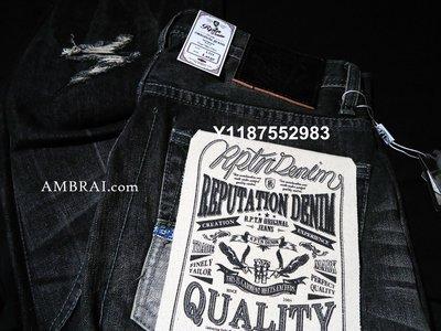 REPUTATION R.P.T.N DEVIN Vintage IV 四代牛王 經典復刻 闇影黑 L524 極致窄身