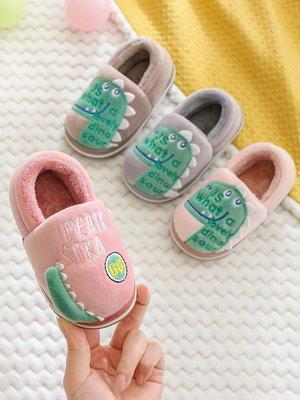 兒童棉拖鞋冬室內可愛寶寶家用男女小孩家居防滑包跟拖鞋幼兒恐龍
